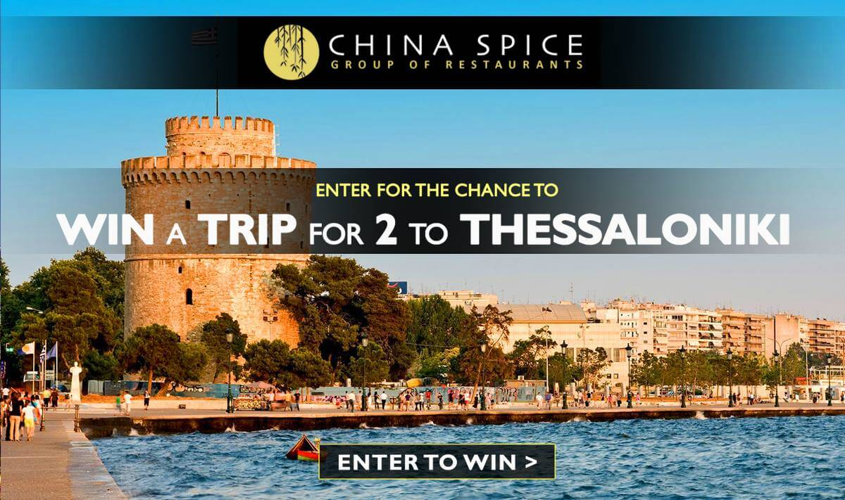 Win a trip to Thessaloniki