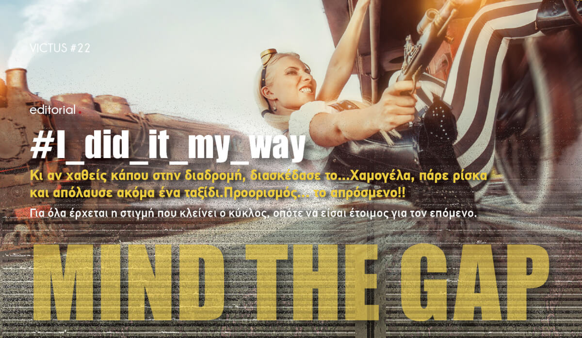 15c3cf51f3a7 Victus free press magazine Cyprus.